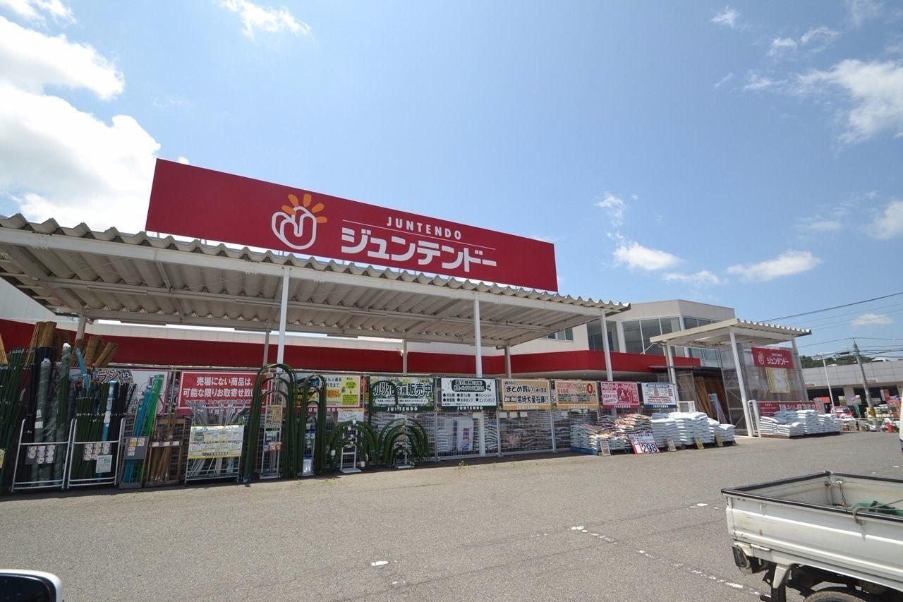 島根県に本社があるホームセンターです!