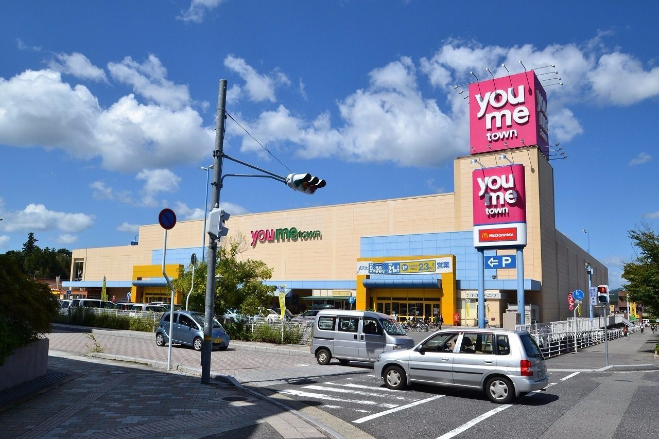 ひとり暮らしに必要な物が揃っている大型スーパーです。