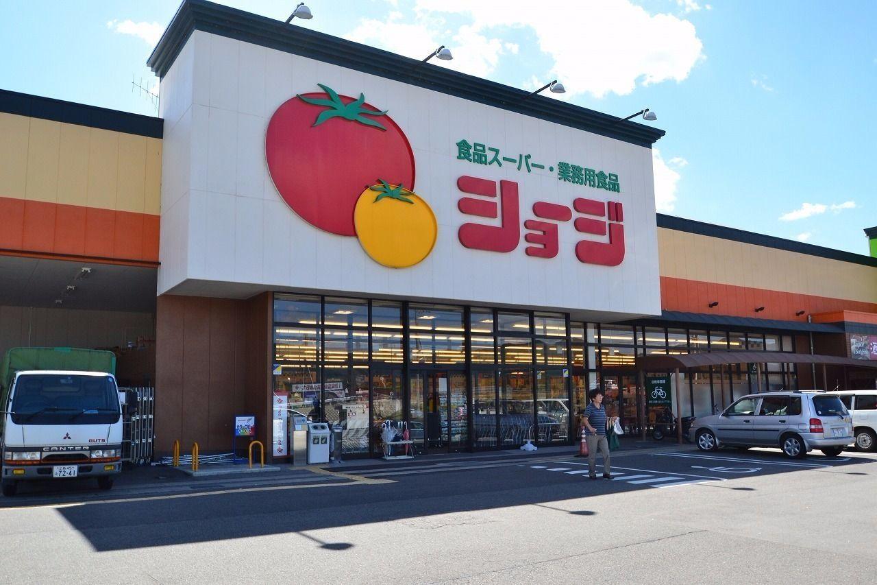 一番近くのスーパーです。地元の会社で生鮮食品は安いですよ♪