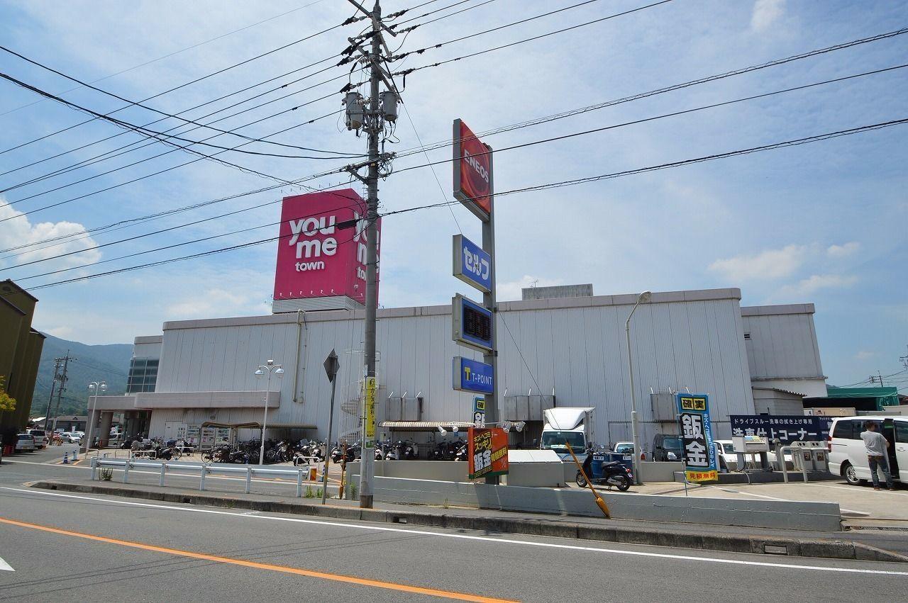 東広島市黒瀬町の中心とも言える大型ショッピングセンター。