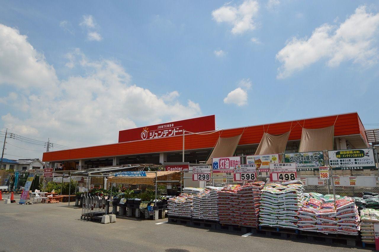 島根県に本社があるホームセンターです。色々と販売してます♪