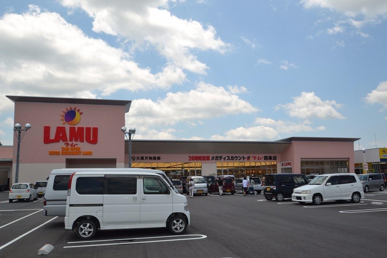 24時間営業のスーパーです。