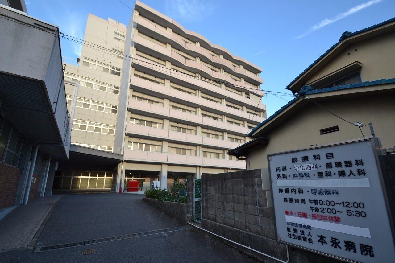 一番近くの病院です。内科など様々な科があります。