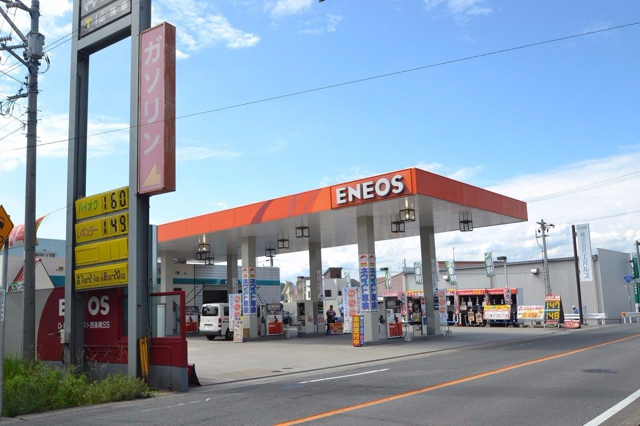 最も近いガソリンスタンド!
