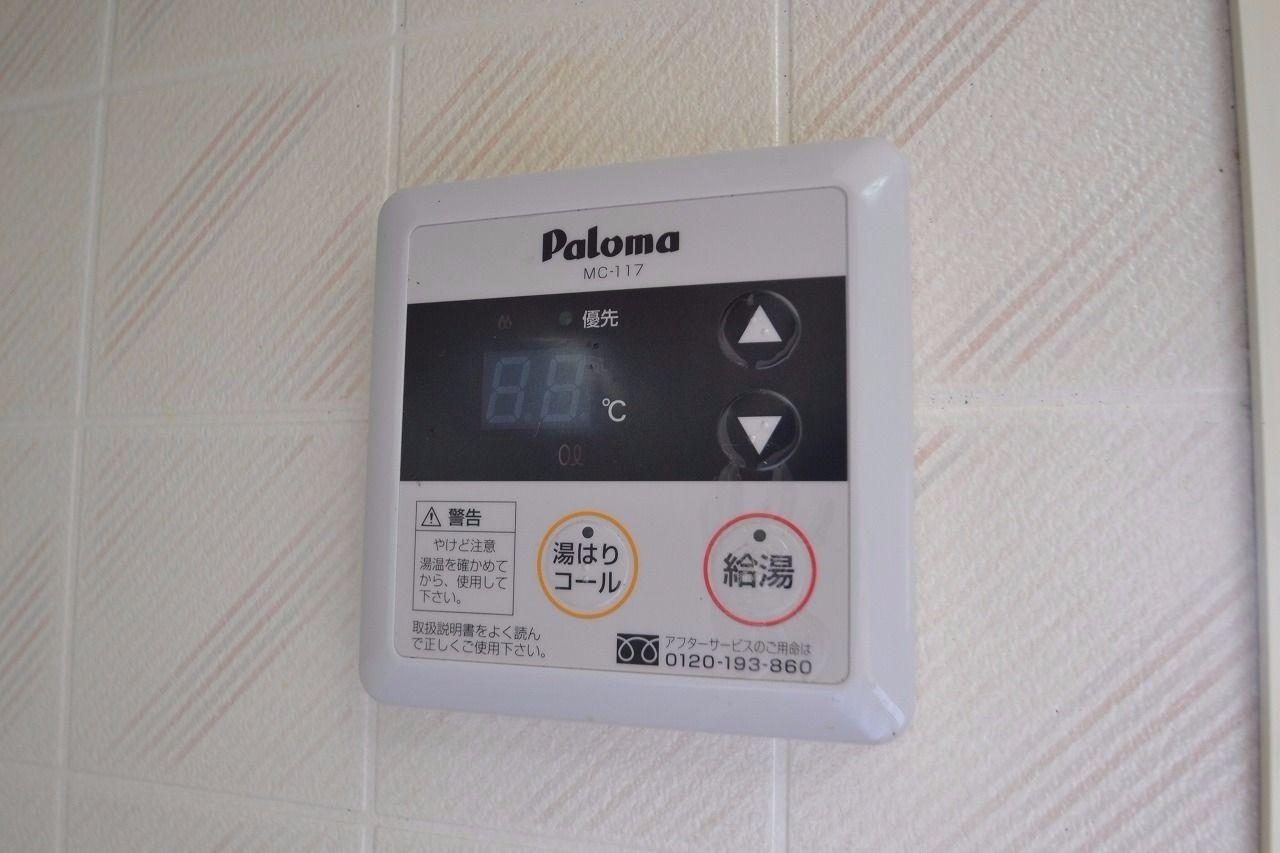 これがあればお湯の温度が一定に保てます。