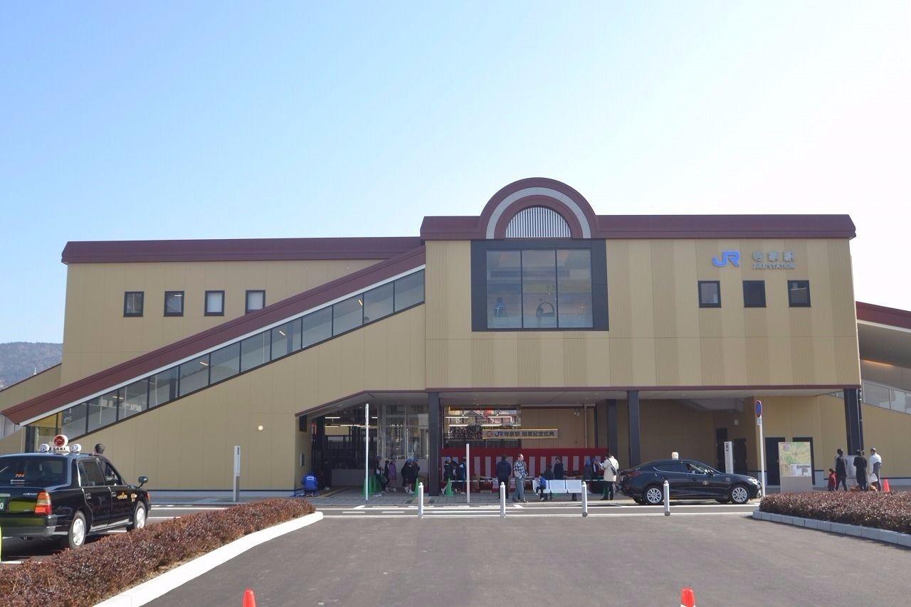 2017年3月4日に開業した駅。