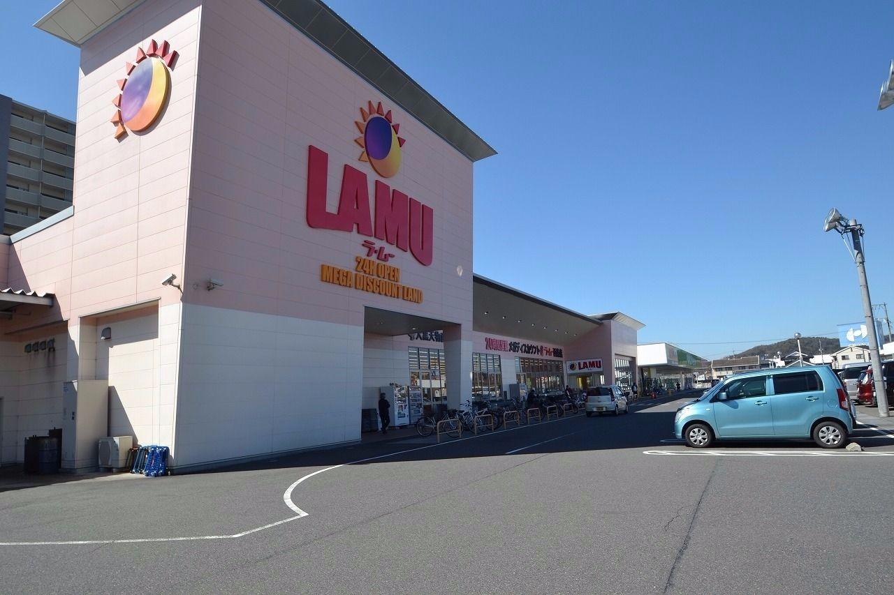徒歩7分。24時間営業している頼りになるスーパー。敷地内には他にもお店があり便利。