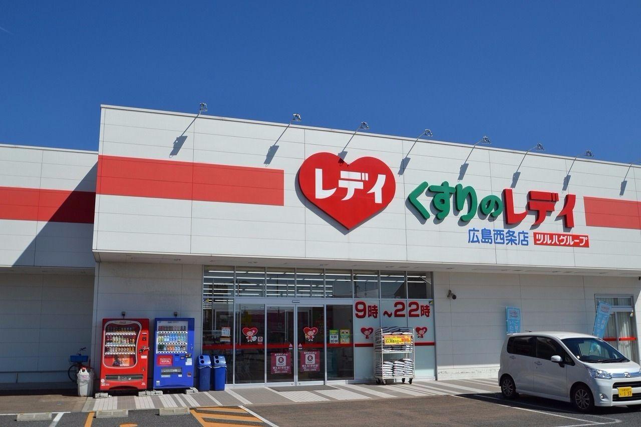 徒歩7分。ドラッグストア。周辺にはスーパー等お店も多くて便利な地域。