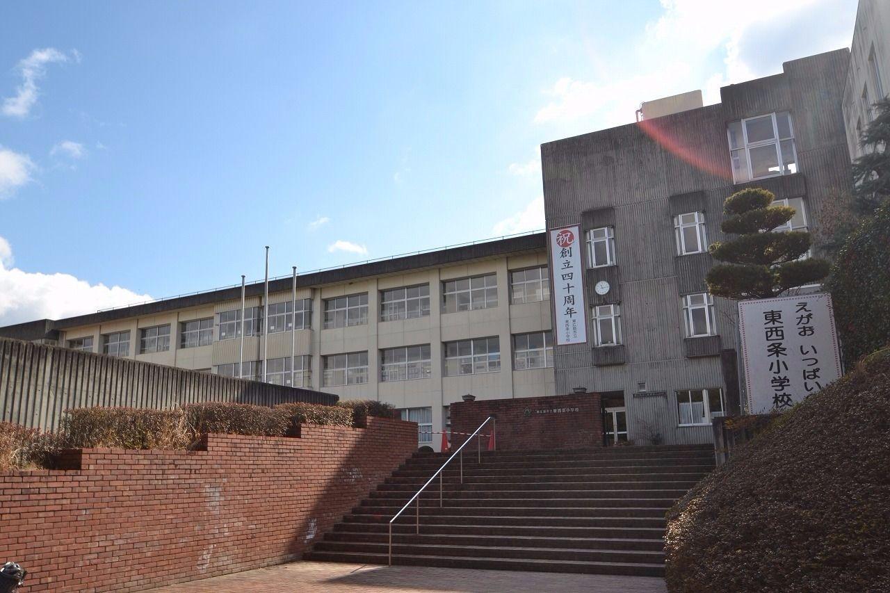 徒歩約19分。校区については東広島市に確認をお願い致します。 西条小学校の可能性もあり。