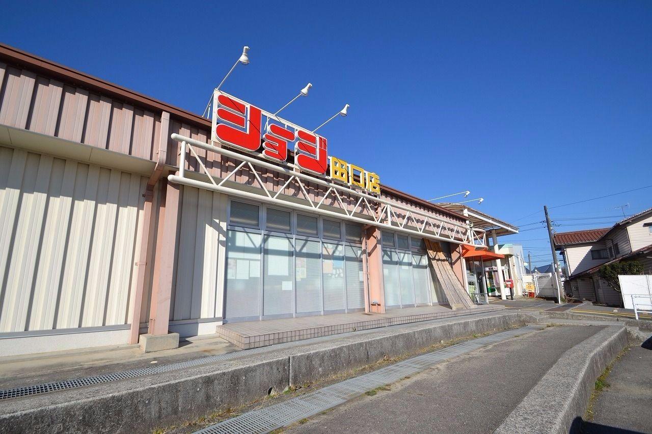 徒歩約6分。東広島に本社があるスーパー。