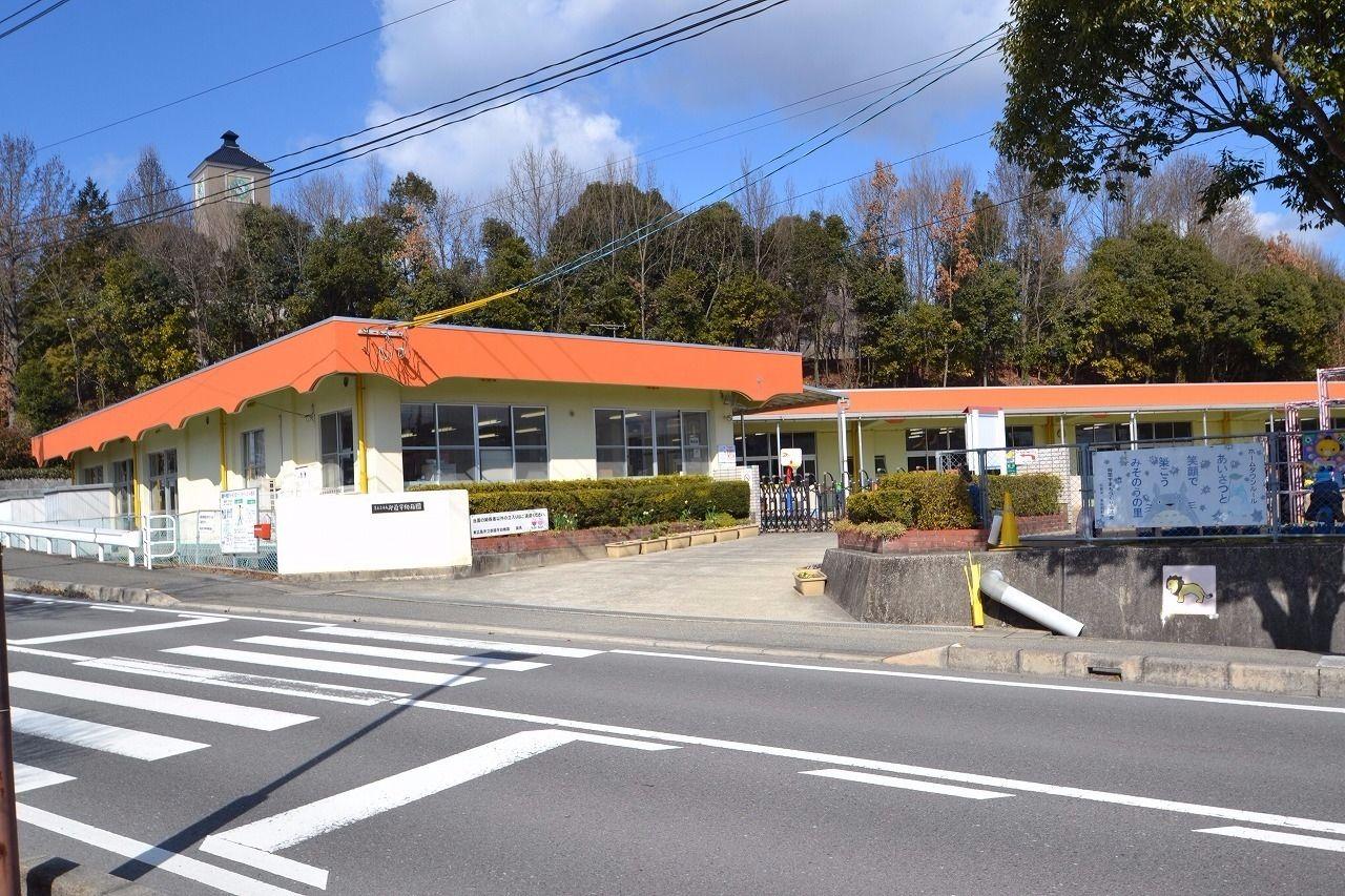 徒歩約44分。車で約9分。約3.5キロメートル。東広島市に2つしかない市立幼稚園。
