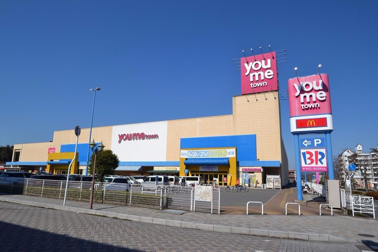 徒歩約1分。建物の道路向かいにある大型ショッピングセンター。