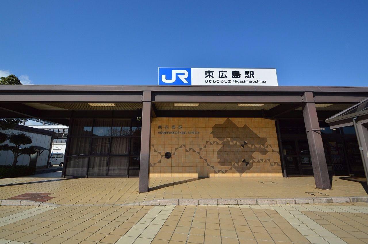 徒歩約6分。新幹線専用の駅。広島駅まで11分で行けます!