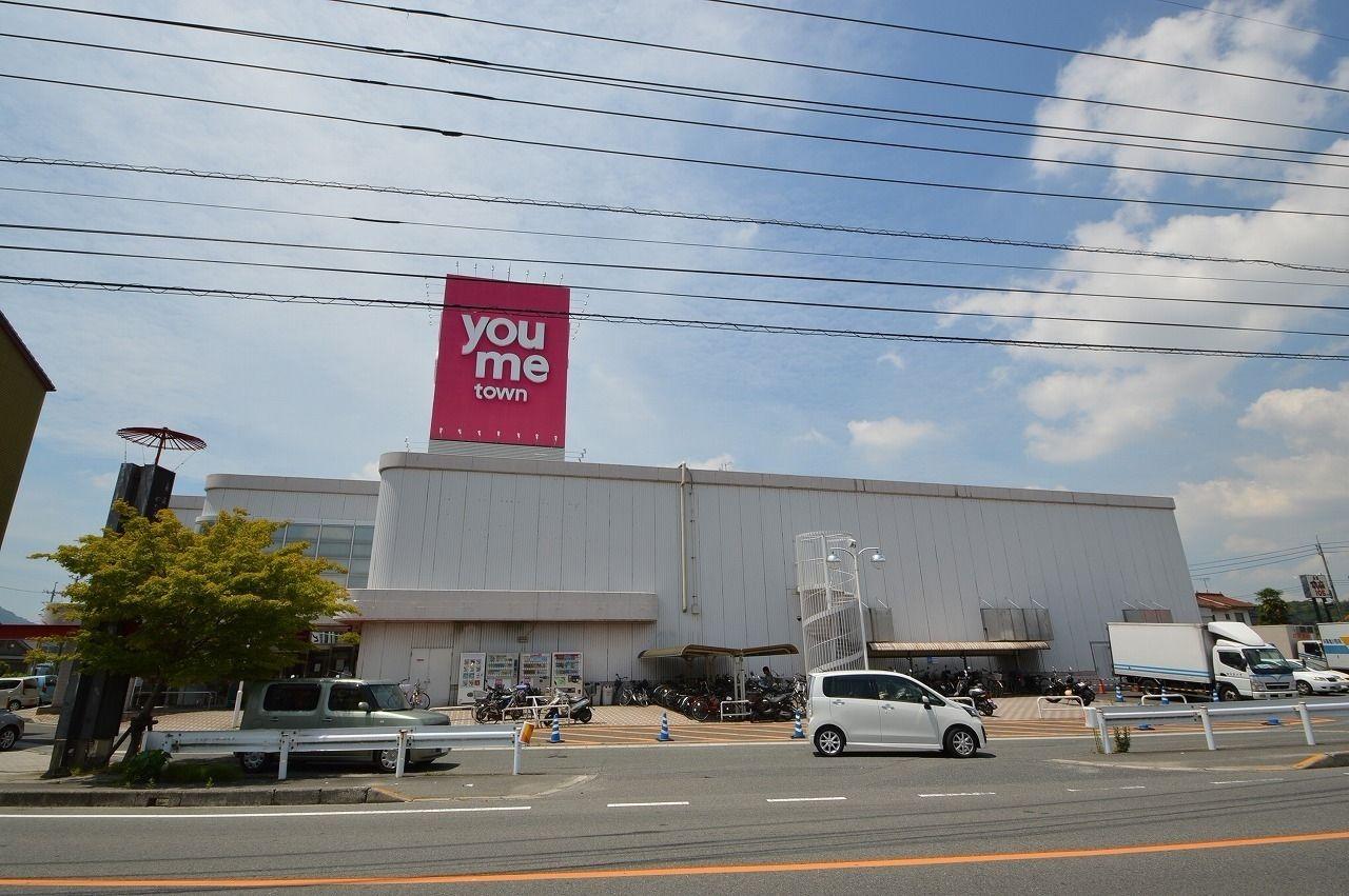 地域最大のショッピングセンターです。歩いて行けます!