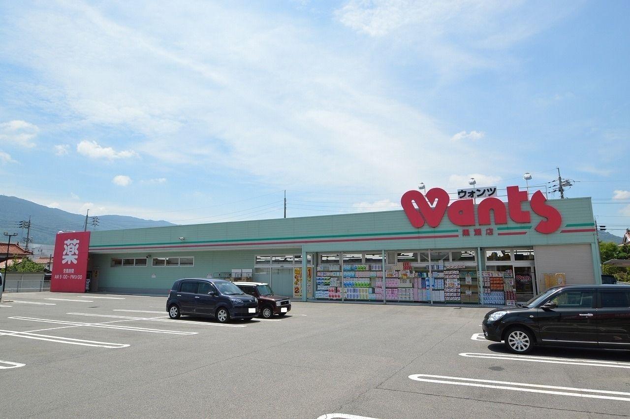 広島を代表するドラッグストアです。色々販売しており便利です。