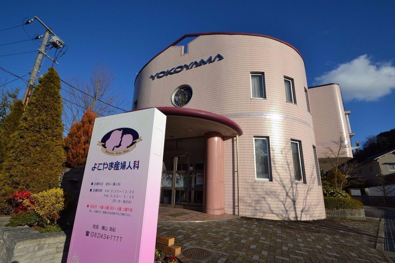 東広島市の産婦人科一覧