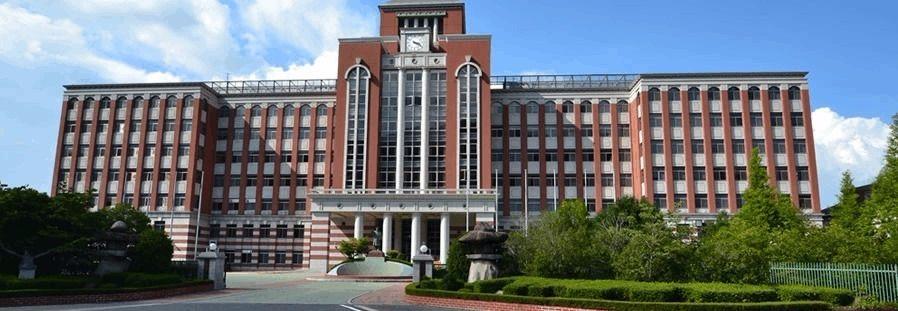 広島国際大学東広島キャンパスに通う方にお得な賃貸情報を掲載しています。