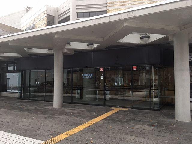 広島国際大学推薦入試!