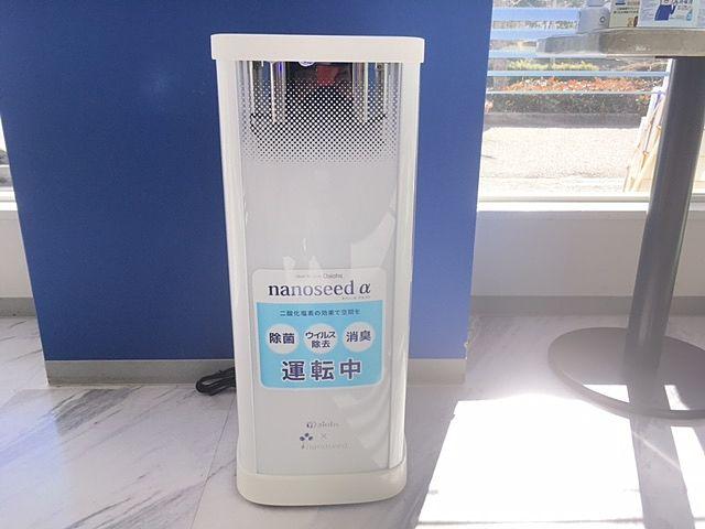 ナノ・ディフューザー空気清浄機