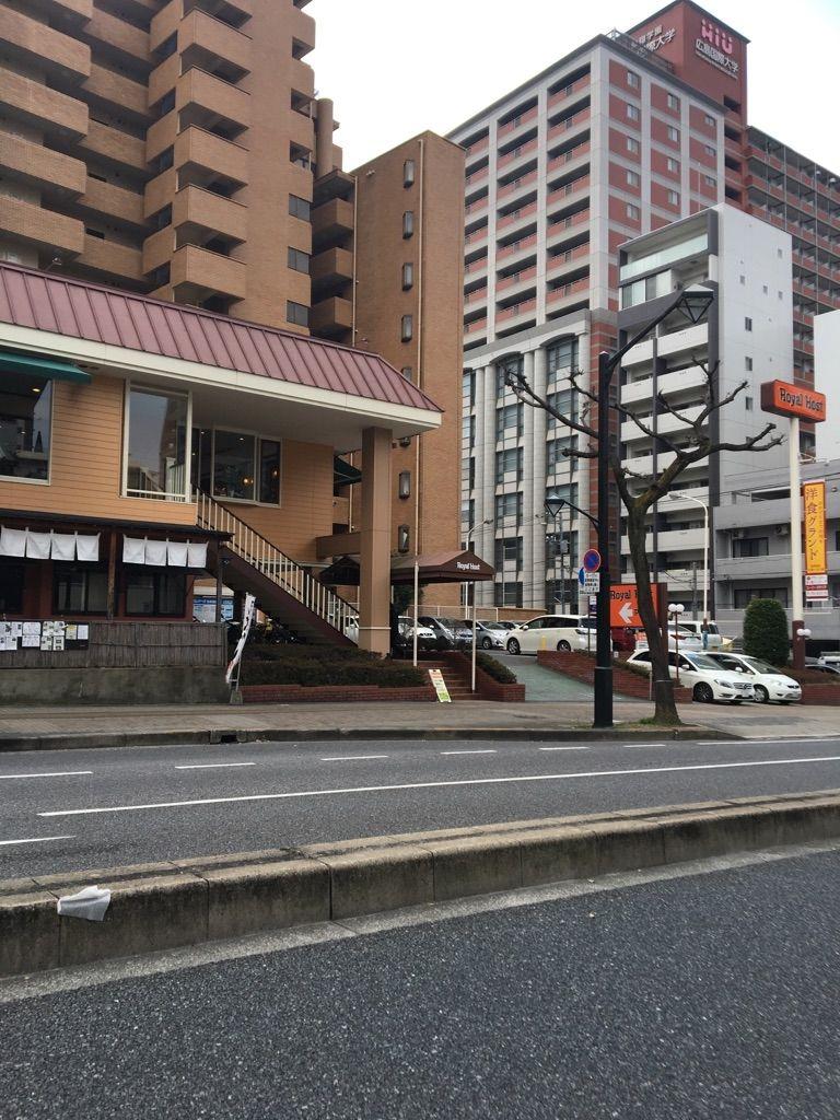 広島国際大学の後期試験について