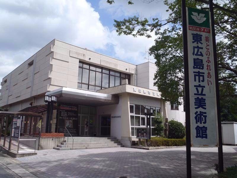 東広島市に新美術館が開館予定!