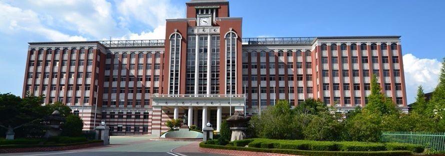 広島国際大学が就職保証の奨学金制度を創設へ