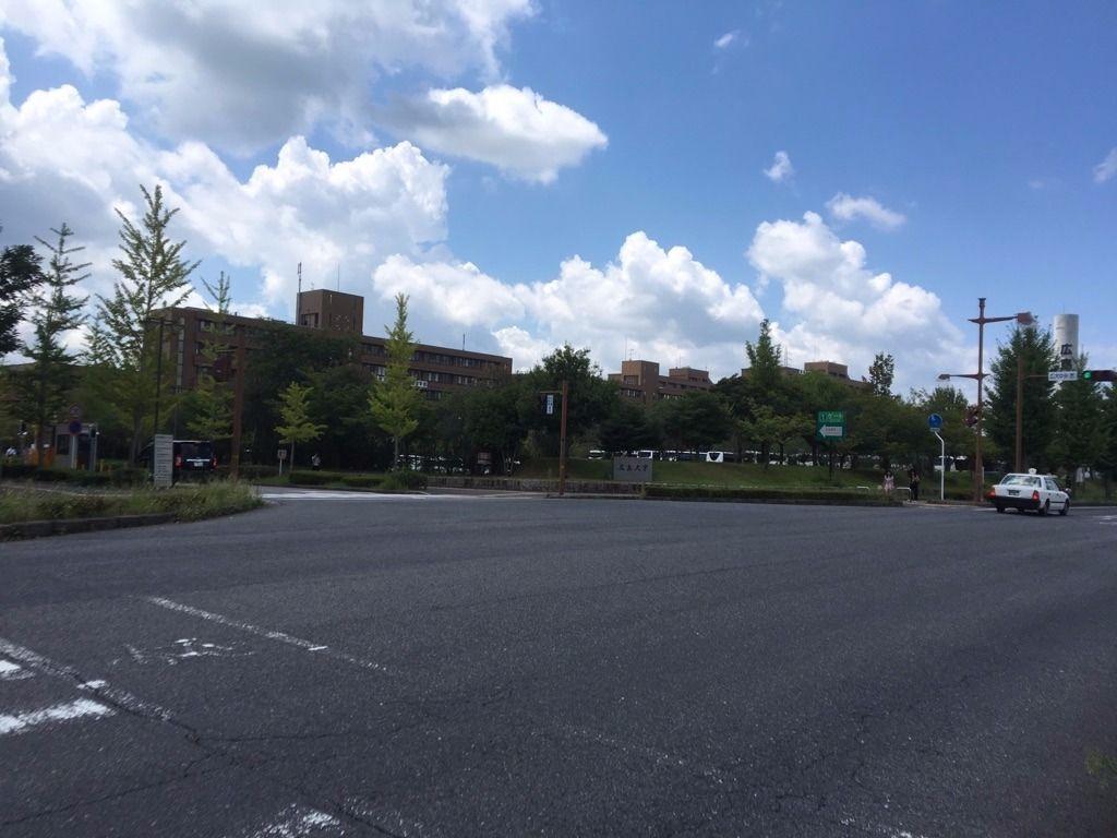 広島大学オープンキャンパス2日目