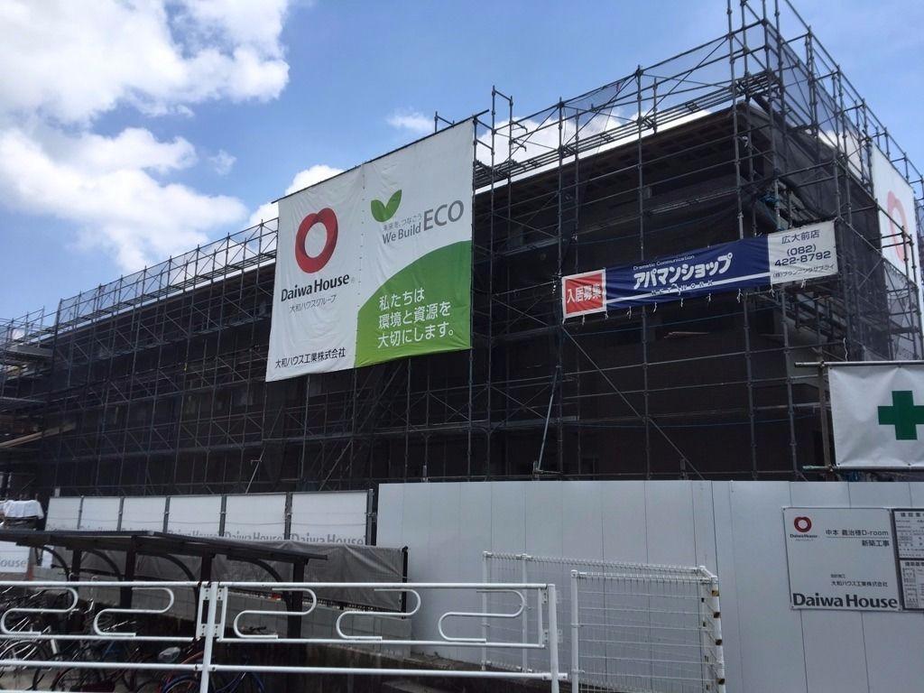 広島大学まで徒歩3分の新築キャンペーンのお知らせ!