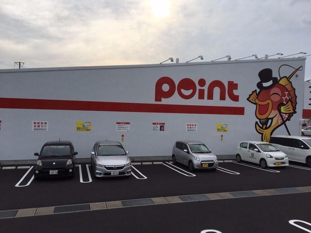 Point東広島店