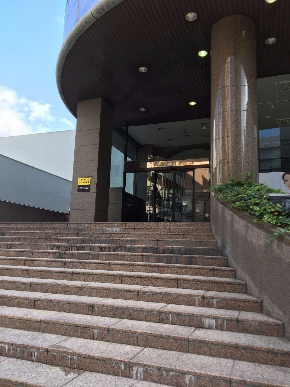 11月13日は広島国際大学推薦入試の合格発表日です。