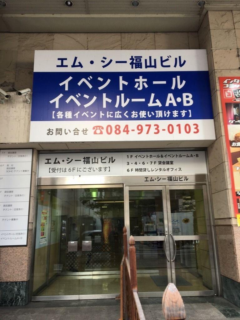 2018年度の広島国際大学の試験について