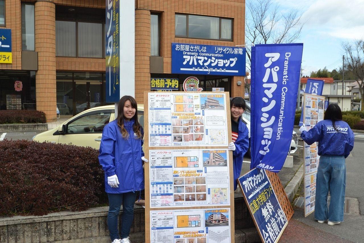 広島大学の前期合格発表