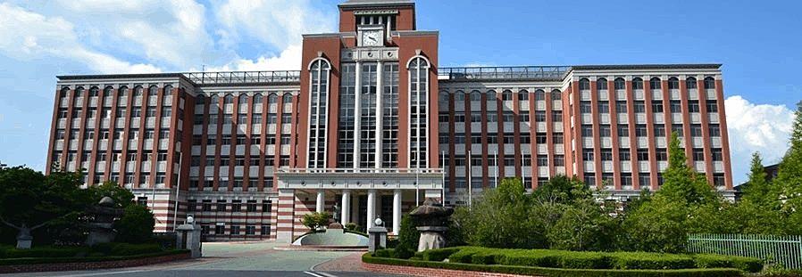 8月11日(土)に広島国際大学東広島キャンパスでオープンキャンパスが開催されます。