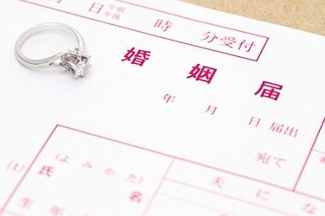 令和元年の婚姻届けの受付