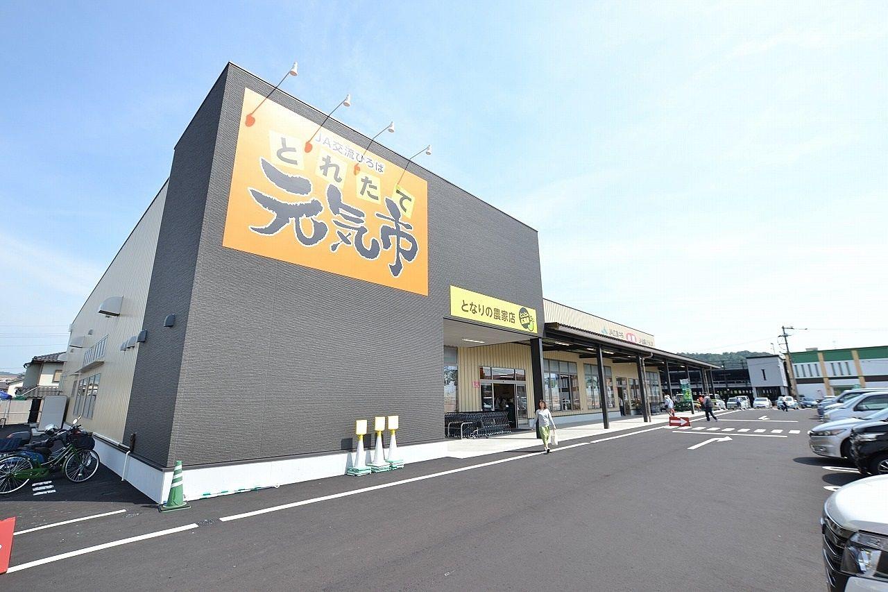 東広島市西条町寺家に農産物直売店オープン!