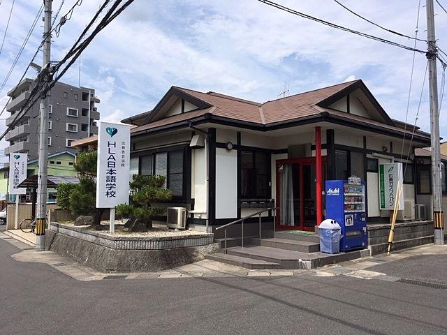 東広島市初の日本語学校開校