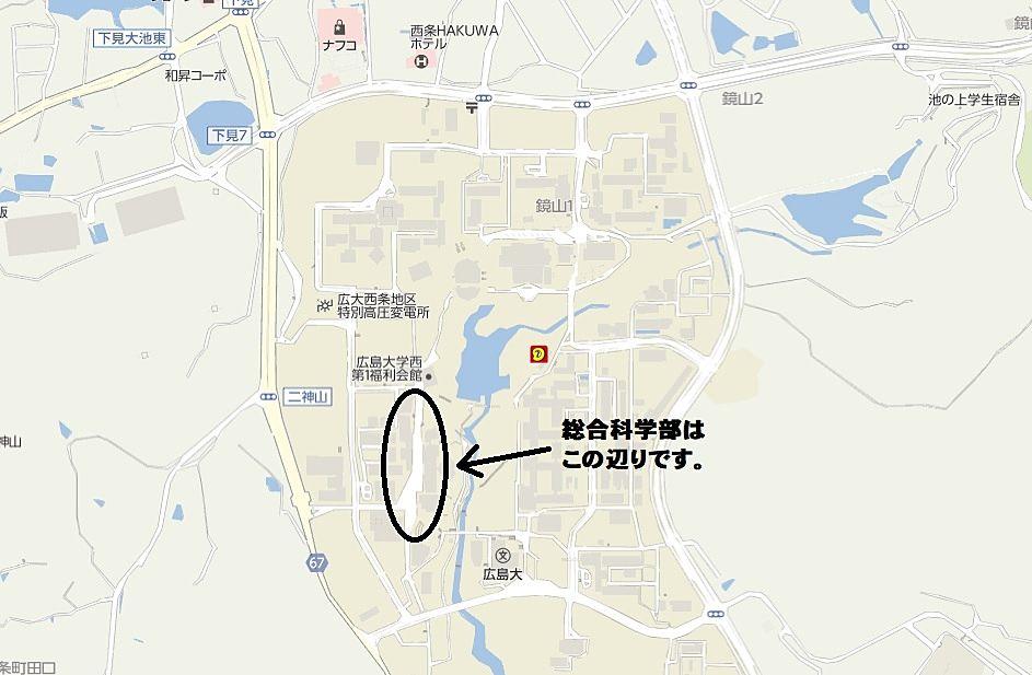 広島大学総合科学部の地図データ