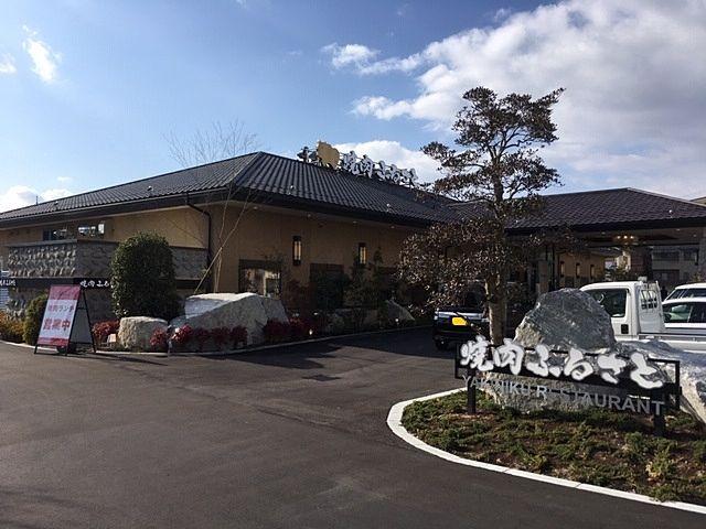 東広島市西条中央に新規オープンの焼肉ふるさと西条店