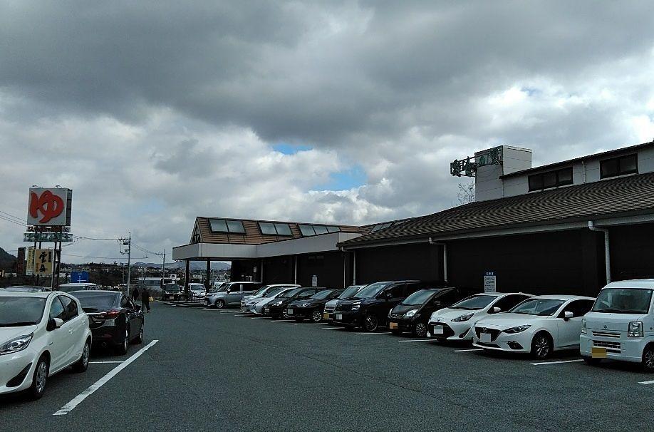 東広島市黒瀬町にあるスーパー銭湯「雲母の里」のご紹介