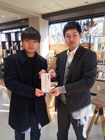 広島大学新入学生育英支援制度