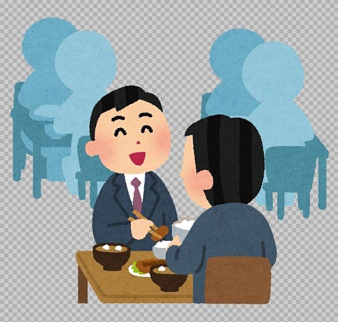 広島大学構内にある食堂に行ってきました!