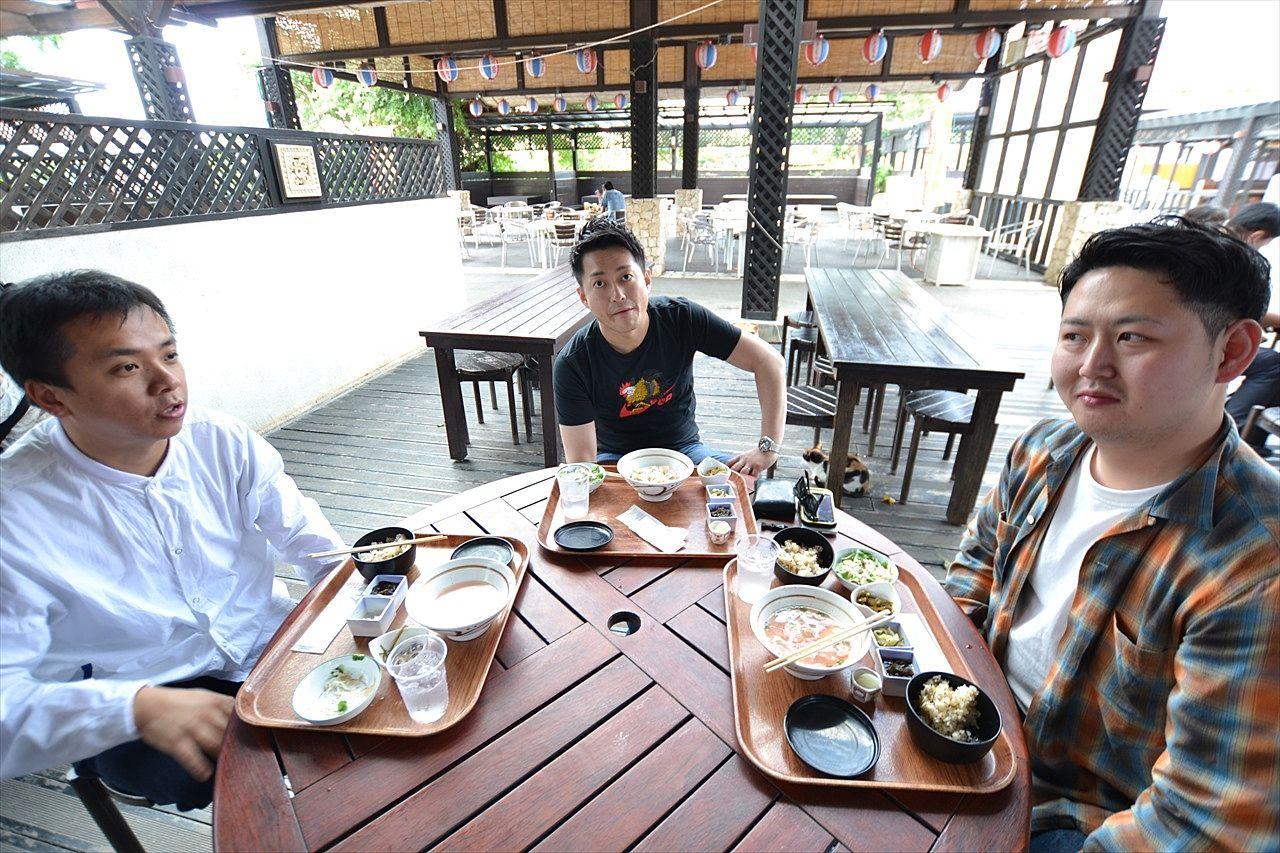 沖縄への社員旅行